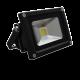 LED 10W COBLED  REFLEKTOR CLASSIC 6000K V-TAC MÁRKA